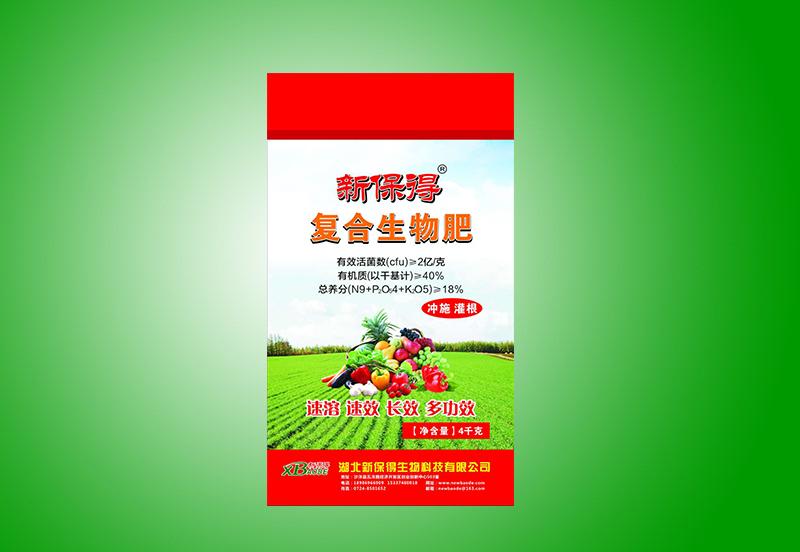 复合乐虎国际游戏官 下载肥